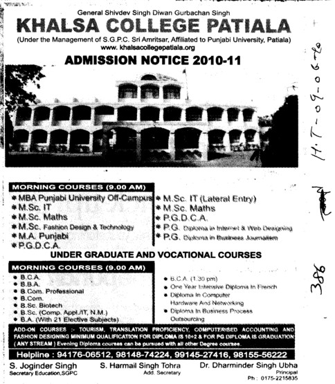 MBA, MSc and PGDCA (Khalsa College)