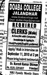 Male Clerks (Doaba College)
