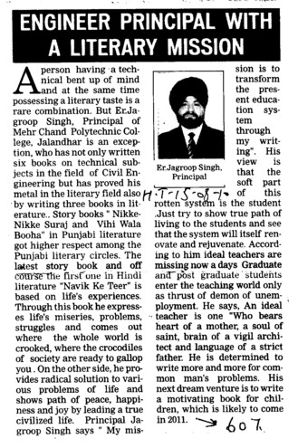 Engineer Principal with a Literary mission (Mehr Chand Polytechnic College)