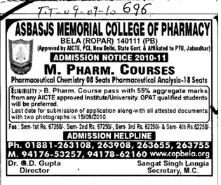 B Pharmacy Course (Amar Shaheed Baba Ajit Singh Jujhar Singh Memorial College of Pharmacy ASBASJSM Bela)