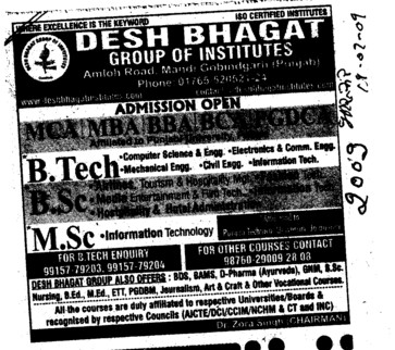 B Tech and MSc (Desh Bhagat Group of Institutes)