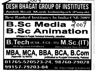 BSc in Animation (Desh Bhagat Group of Institutes)
