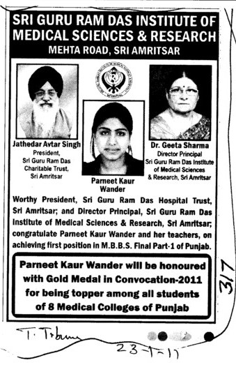 Parneet Kaur honoured with Gold Medal (Sri Guru Ram Das Institute of Medical Sciences and Research)