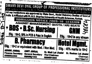 BDS and BSc Nursing (Swami Devi Dyal Group of Professional Institutes)