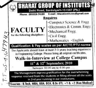 BBA and BCA Courses (Bharat Group of Institutions)