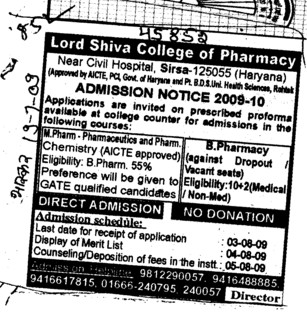 B Pharmacy Course (Lord Shiva College of Pharmacy)