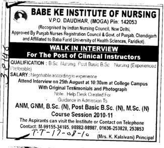 Clinical Instructores (Babe Ke Institute of Nursing)