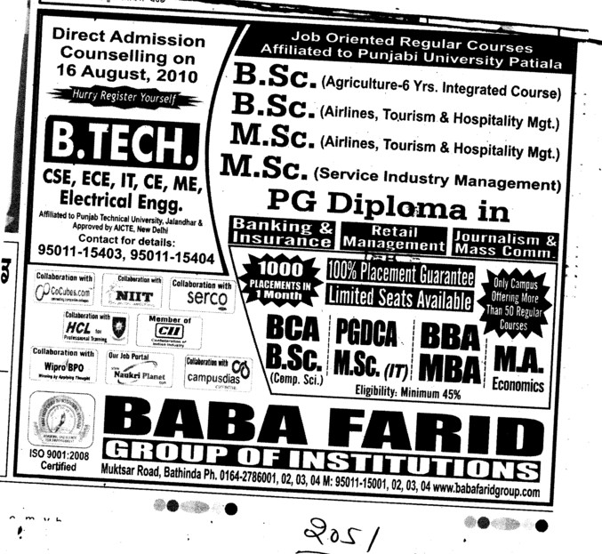 BBA, MBA and PGDCA (Baba Farid Group of Institutions)