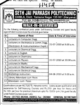 Lecturer in Chemical Engineering (Seth Jai Prakash Polytechnic (SJPP))