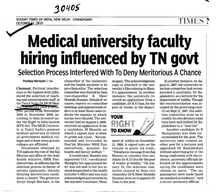 Medical University faculty hiring influenced by TN govt (Tamil Nadu Dr MGR Medical University)