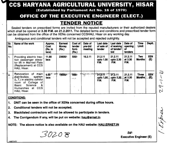 Renovation of main distribution system (Ch Charan Singh Haryana Agricultural University (CCSHAU))
