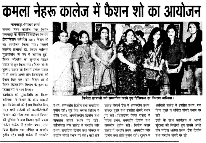 Fashion show held (Kamla Nehru College for Women)