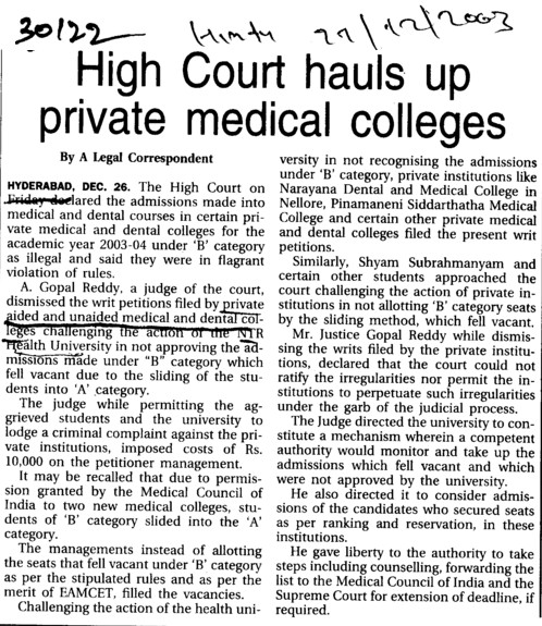 HC hauls up Pvt Medical Colleges (NTR University of Health Sciences (NTRUHS))