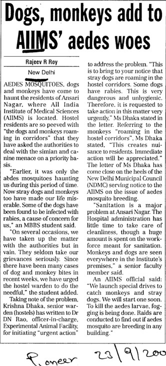 Dogs, monkeys add to AIIMS aedes woes (All India Institute of Medical Sciences (AIIMS))