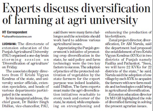 Experts discuss diversification of farming at agri university (Punjab Agricultural University PAU)