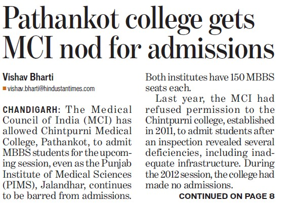 Pathankot College gets MCI nod for admissions (Chintpurni Medical College and Hospital)