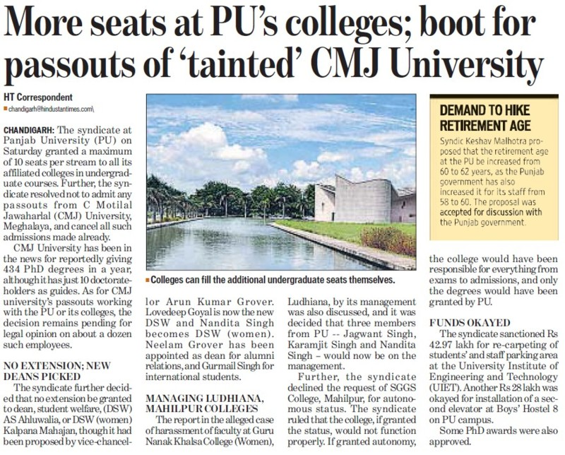 Boot for passouts of tainted CMJ University (Chander Mohan Jha (CMJ) University)