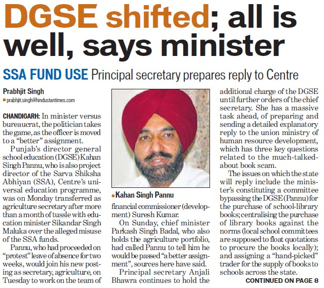 DGSE shifted, all is well says Minister (Director General School Education DGSE Punjab)