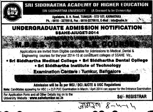 UG Courses (Sri Siddhartha University)