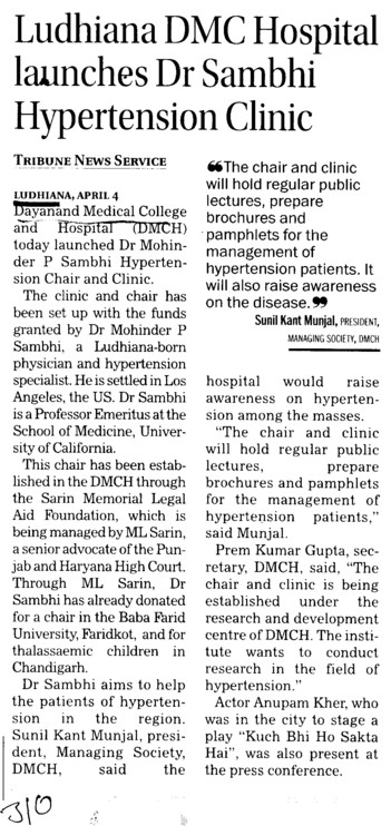 Ludhiana DMC Hospital launches Dr Sambhi Hypertension clinic (Dayanand Medical College and Hospital DMC)