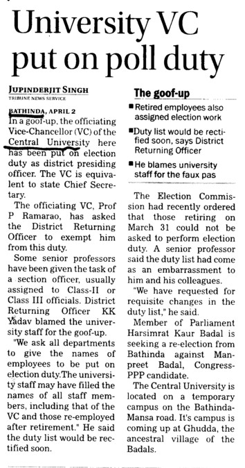 University VC put on poll duty (Central University of Punjab)