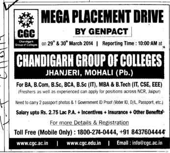 BBA, BCA and B Com (Chandigarh Group of Colleges)