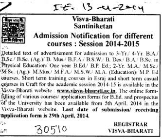 BA, BSc and BSW courses etc (Visva Bharati University)
