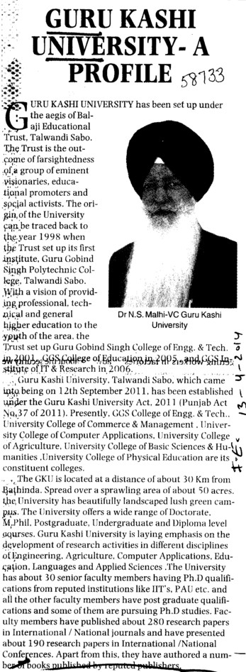 Profile of GKU (Guru Kashi University)