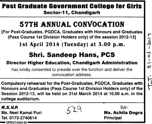 57th Annual Convocation held (Government College for Girls (Sector 11))
