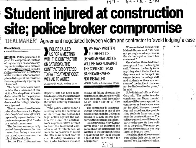 Student injured at construction site, police broker compromise (Government Rajindra College)