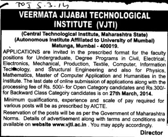 UG and PG programme in Computer and Textile (Veermata Jijabai Technological Institute (VJTI) Matunga)