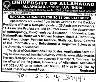 Asstt Professor of Anthropology (University of Allahabad (UoA))