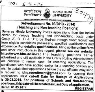 Teaching and Non Teaching posts (Banaras Hindu University)