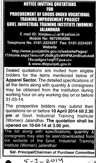 Procurement of goods (Industrial Training Institute (ITI Women))