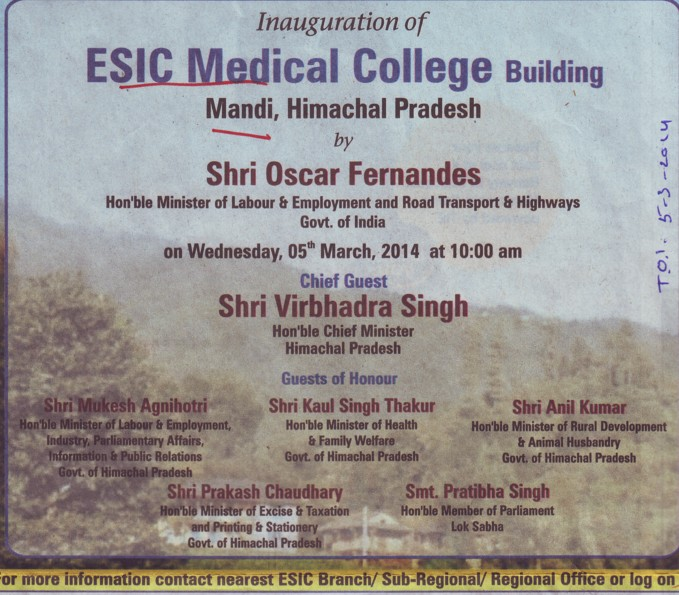 Chief Guest Virbhadra Singh inaugurate ESIC Medical College (ESI Medical College)