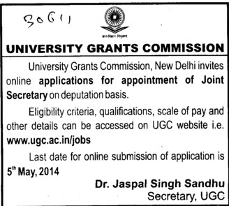Joint Secretary (University Grants Commission (UGC))