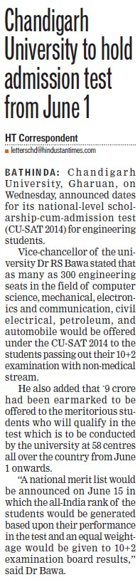 CU to hold admission test from June first (Chandigarh University)