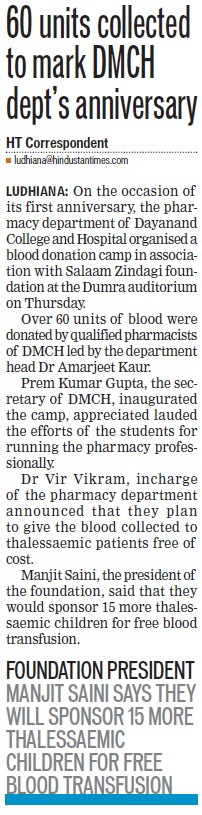 60 units collected to mark DMCH deptt anniversary (Dayanand Medical College and Hospital DMC)