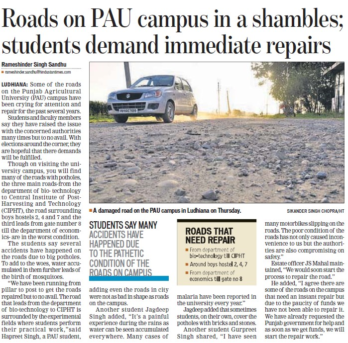 Students demand immediate repairs road (Punjab Agricultural University PAU)