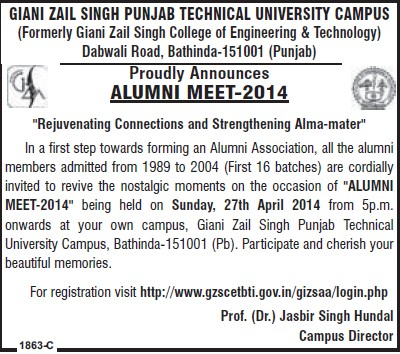 Alumni meet 2014 (Giani Zail Singh College of Engineering and Technology GZCET)