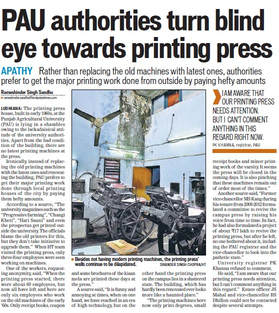 PAU authorities turn blind eye towards printing press (Punjab Agricultural University PAU)