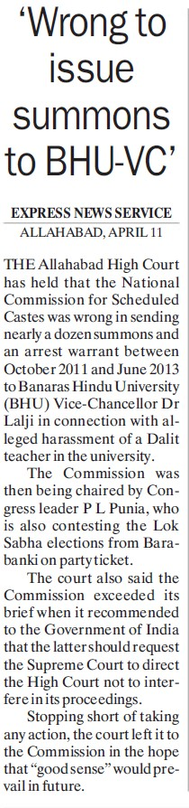 Wrong to issue summons to BHU VC (Banaras Hindu University)