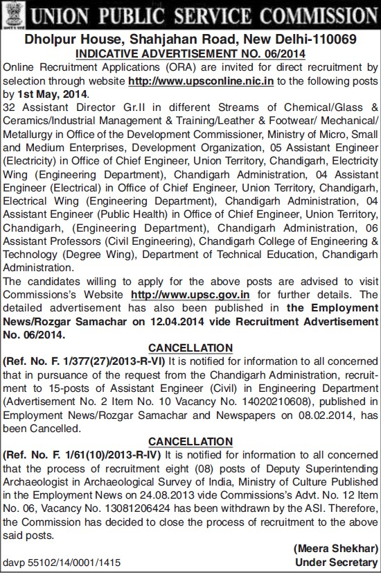 Assistant Director (Union Public Service Commission (UPSC))