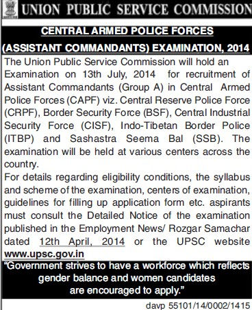 Assistant Commandants Examination 2014 (Union Public Service Commission (UPSC))