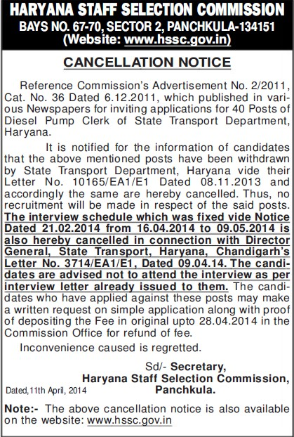 Cancellation Notice of Diesel Pump Clerk jobs (Haryana Staff Selection Commission (HSSC))