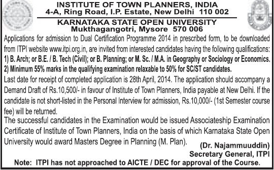 MA in Geography (Institute of Town Planners India (ITPI))