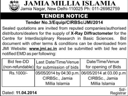 Supply of x ray diffractometer (Jamia Millia Islamia)