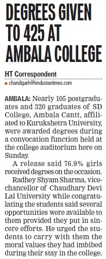 Degrees given to 425 students (Sanatan Dharma College (Lahore))