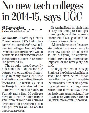 No new technical colleges in 2014 15, UGC (University Grants Commission (UGC))