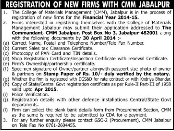 Registration of new firms (College of Material Management (CMM))